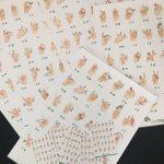 Plakater & postkort fra Småtegn